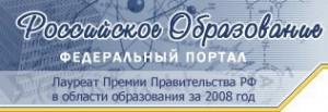 logo-300x103
